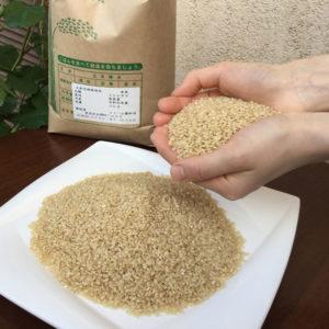 水間産無農薬玄米